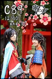 banner(うたプリコスプレPhotoBook)